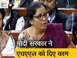 Video: बड़ी खबरः रक्षा मंत्री ने कहा- मोदी सरकार ने HAL को दिए एक लाख करोड़ के काम