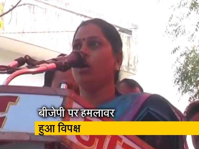 Video : बीजेपी विधायक साधना सिंह का मयावती पर आपत्तिजनक बयान