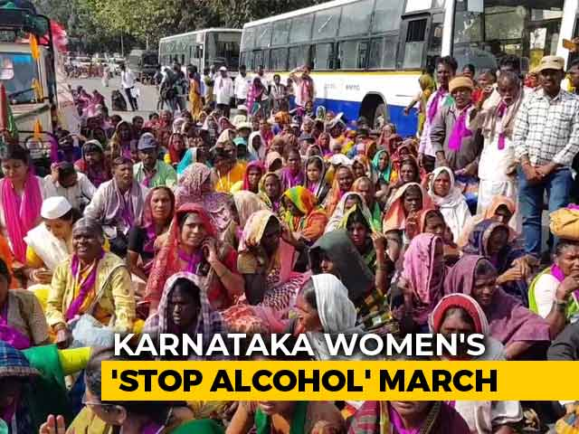 Video : Demanding Alcohol Ban, Thousands Of Women March In Karnataka