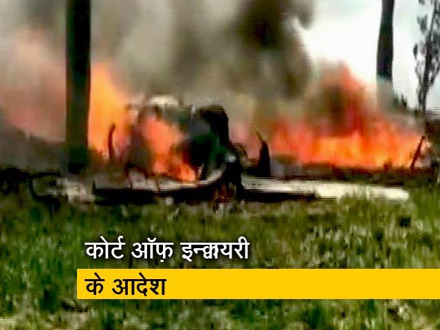 Videos : टॉप न्यूज @ 6pm: यूपी के कुशीनगर में वायुसेना का जगुआर विमान क्रैश