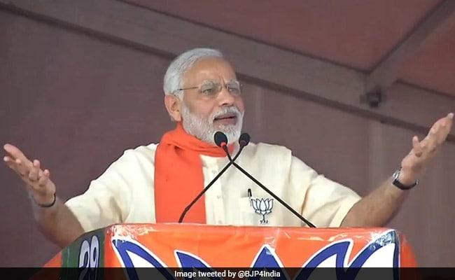 प्रधानमंत्री मोदी आज करेंगे 'पीएम किसान योजना' की शुरुआत, किसानों के खाते में जाएंगे 2 हजार रुपये