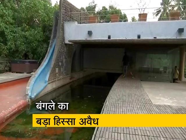 Videos : सिटी सेंटर : नीरव मोदी के बंगले पर बुलडोजर, AAP-कांग्रेस में होगा गठबंधन?