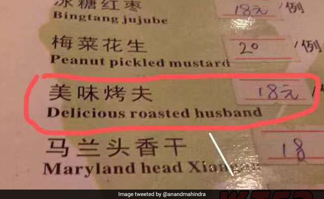 From Anand Mahindra's #WhatsAppWonderBox: A Dish Called 'Roasted Husband'