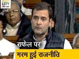 Videos : राफेल मुद्दे पर संसद में गतिरोध जारी, राज्यसभा में उठे सवाल
