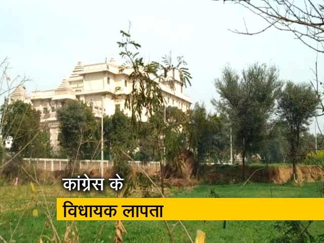 Videos : कर्नाटक में सत्ता बदलने की कोशिश?