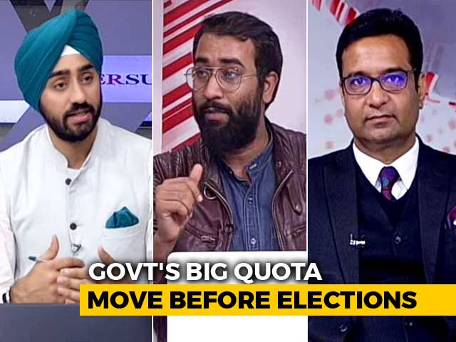 Video : Centre's Big Quota Move Before Elections: The Two Sides