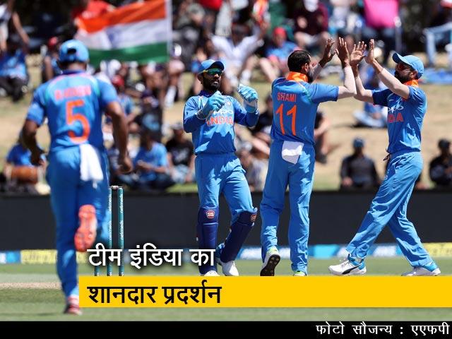 Videos : भारत ने न्यूजीलैंड को रौंदा, सीरीज 3-0 से जीती