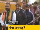 Video : आज तय होगा किसका होगा रामगढ़, शाम 5 बजे तक वोटिंग