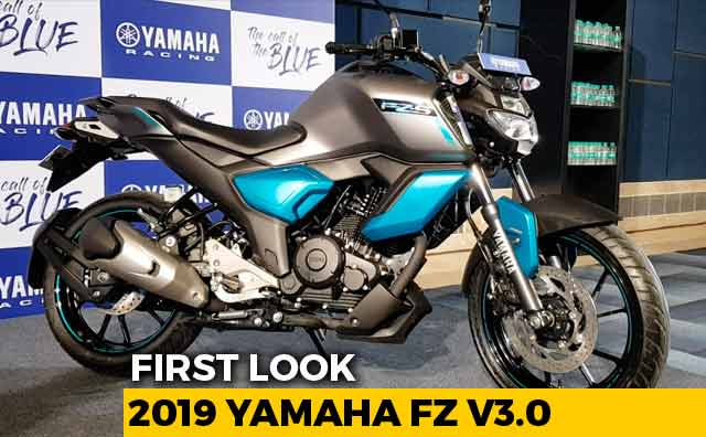 2019 Yamaha FZ V3.0 Launched In India