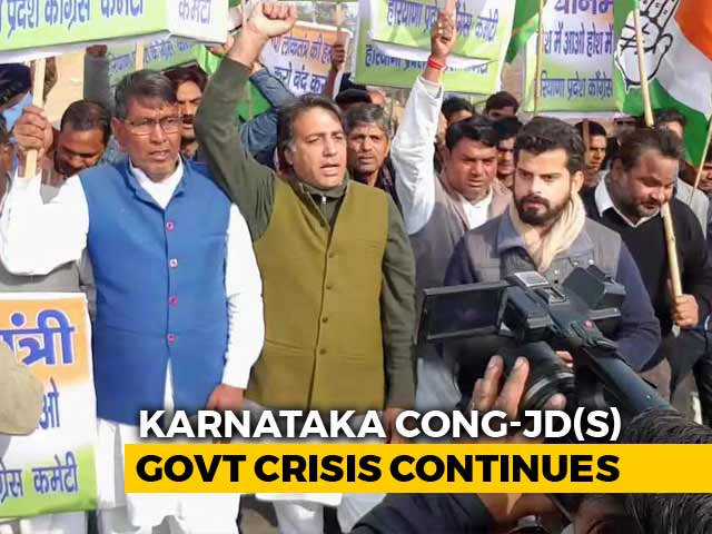 Video : Karnataka Political Turmoil: Congressmen Protest Outside Gurugram Resort