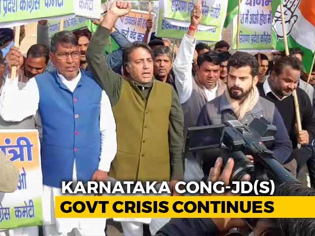 Video : Karnataka Political Turmoil: Congressmen Protest Outside Gurugram Resort