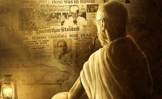 নেতাজির জন্মদিনে প্রকাশ পেল সৃজিত মুখোপাধ্যায়ের ছবি 'গুমনামি'র পোস্টার