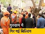 Video : टॉप न्यूज @ 6: गुरुग्राम में चार मंजिला इमारत गिरी, छह लोग मरे