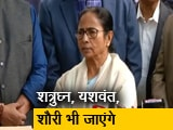 Video : ममता बनर्जी की महाविपक्ष रैली, जुटेंगे विपक्षी दिग्गज