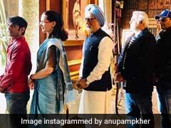 The Accidental Prime Minister Box Office Collection Day 1: अनुपम खेर की फिल्म ने की शानदार शुरुआत, कमाए इतने करोड़