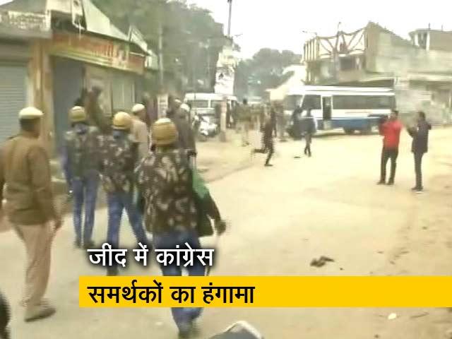 Videos : जींद में कांग्रेस का हंगामा, सड़कों पर उतरे समर्थक