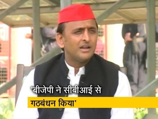 Video : न्यूज टाइम इंडिया : अखिलेश यादव बोले, बीजेपी ने सीबीआई से गठबंधन किया