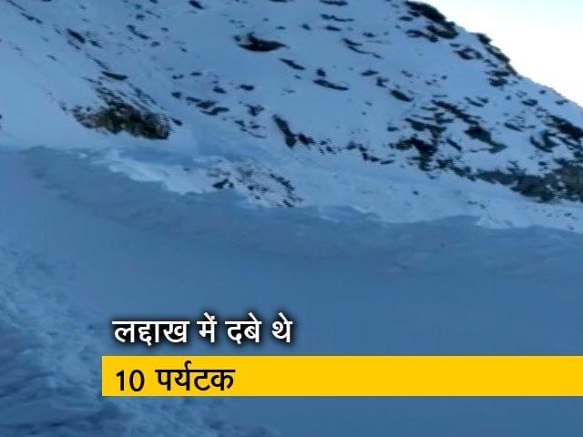 Video : बर्फीले तूफान में फंसने से तीन की मौत
