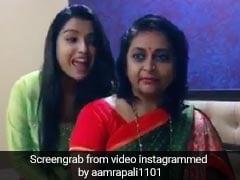 आम्रपाली दुबे ने सविता मामी संग किया जोरदार डांस, जोर-जोर से यूं लगाए ठहाके... देखें Video