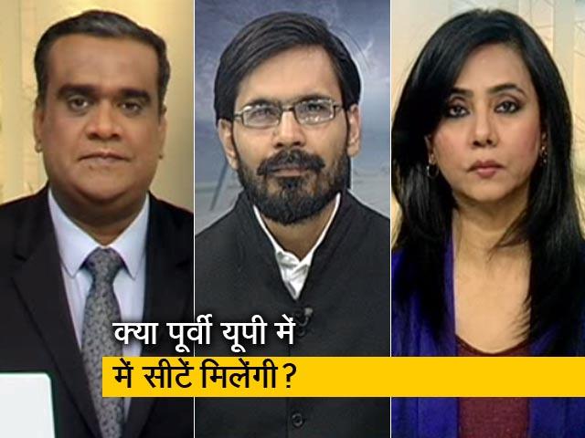 Video : रणनीति : क्या प्रियंका गांधी के आने से कांग्रेस को मिलेगा फ़ायदा?