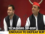 Video : How Tejashwi Yadav, Seated By Akhilesh Yadav, Handled Congress Question