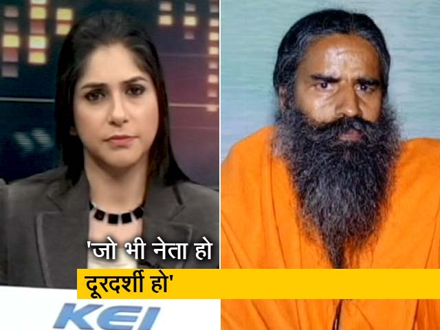 Videos : इंडिया 9 बजे : बाबा रामदेव ने पूछा, किसी संत को क्यों नहीं मिला भारत रत्न?
