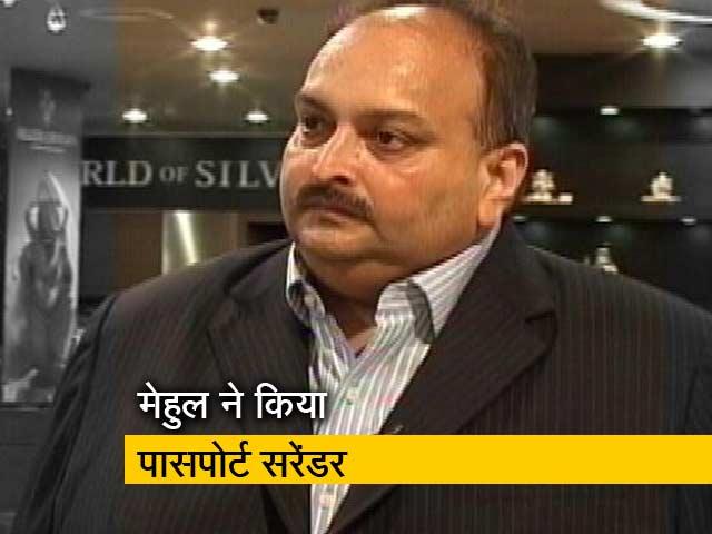 Videos : सिटी सेंटरः मेहुल चौकसी ने भारत की नागरिकता छोड़ी, शिवकुमार स्वामी का निधन