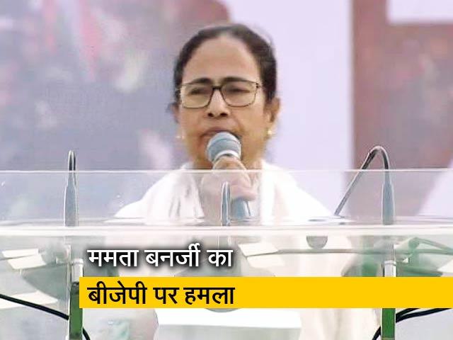 Videos : इंडिया 9 बजेः  ममता बनर्जी ने कहा- बीजेपी फिर आई तो ,समझो देश गया