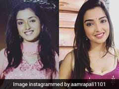 आम्रपाली दुबे ने फैंस को दे डाला सरप्राइज, यूट्यूब क्वीन ने पोस्ट की 10 साल पुरानी फोटो