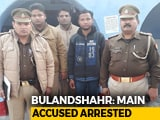 Video : Bulandshahr Cop Murder: Bajrang Dal's Yogesh Raj, Main Accused, Arrested