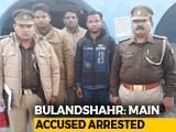 Video : Bulandshahr Cop Murder: Bajrang Dal's Yogesh Raj, Main Accused, Arrested