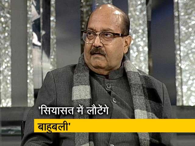 Videos : सपा-बसपा का गठबंधन कैश, क्राइम और कास्ट पर आधारित : अमर सिंह