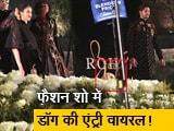 Videos : सिद्धार्थ मल्होत्रा के रैंप शो में डॉग की एंट्री