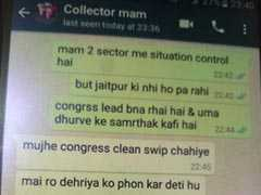 BJP को जिताने के लिए डीएम की वायरल हो रही चैट को डिप्टी कलेक्टर ने बताया फर्जी, दर्ज कराई FIR