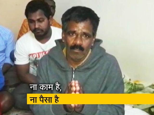 Videos : इराक में फंसे तेलंगाना से गए कई भारतीय