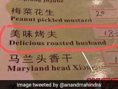 "From Anand Mahindra's #WhatsAppWonderBox: A Dish Called ""Roasted Husband"""