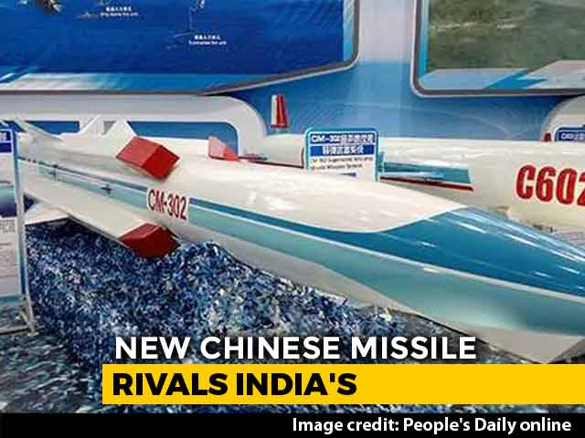 Video : Game-Changing Chinese Missile To Pak Could Dent Navy's BrahMos Advantage