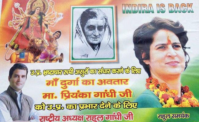 'Indira, Ma Durga': Priyanka Gandhi Vadra's Posters Come Up In Raebareli