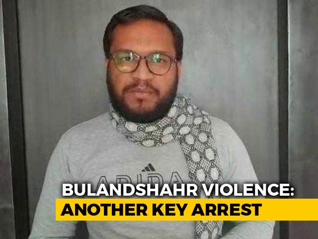 Video : BJP Youth Wing Leader, Who Blamed Bulandshahr Cop For Violence, Arrested
