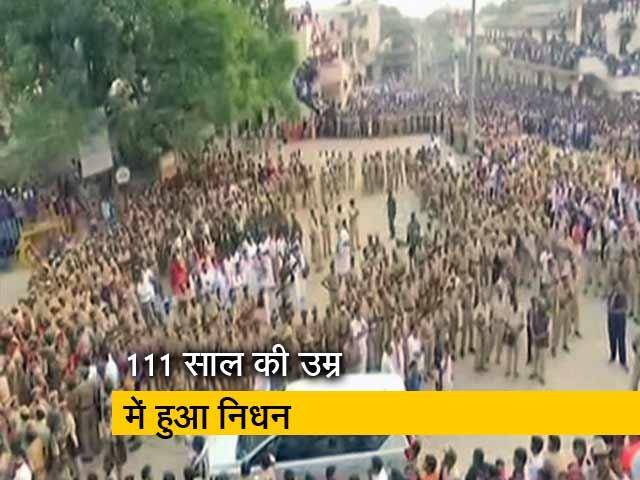 Video : सिद्धगंगा मठ के शिवकुमार स्वामी का राजकीय सम्मान के साथ अंतिम संस्कार
