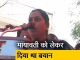 Video : TOP NEWS @ 8 AM: बीजेपी विधायक ने बयान पर जताया खेद