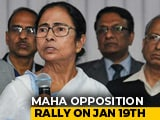 "Video : Ahead Of ""United India"" Rally, Mamata Banerjee Predicts BJP Fortune"