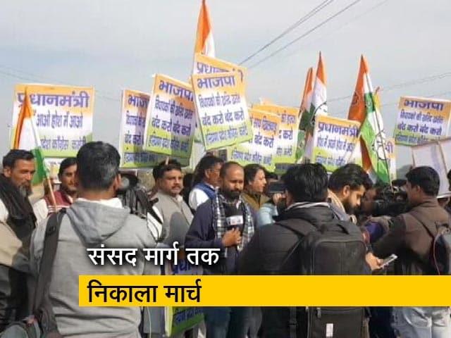 Videos : 'डूटा' के शिक्षकों ने किया प्रदर्शन