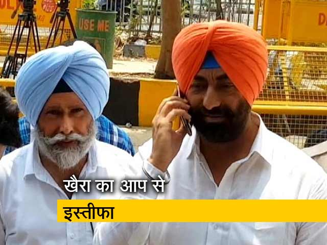 Video : पंजाब: MLA सुखपाल सिंह खैरा ने दिया AAP से इस्तीफा