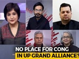 Video: UP's Grand Alliance Taking Shape?