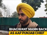 Video : A Year After Exit, Bhagwant Mann Re-Appointed Punjab Aam Aadmi Party Chief