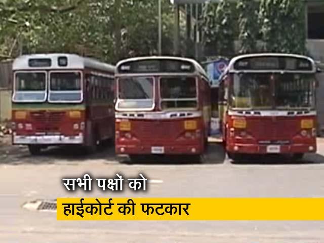 Videos : मुंबई : सातवें दिन भी जारी रही बेस्ट की हड़ताल