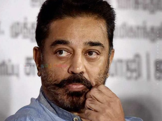 Kamal Haasan To Launch His Party In Puducherry Today