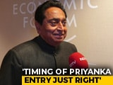 Video: Restoring Party Base Priyanka Gandhi Vadra's Biggest Challenge: Kamal Nath