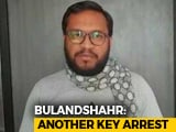 Video : BJP Youth Wing Leader, Who Blamed Bulandshahr Cop For Violence, Arrested